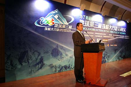 图文-2005珠峰大行动启动安利代表现场发言