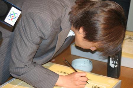 图文-中韩围棋对抗赛再起烽烟崔哲瀚签字留念