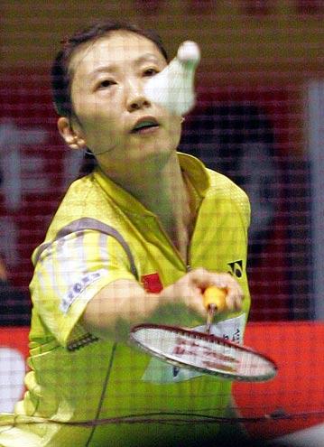 图文-苏杯半决赛中国完胜韩国张宁网前放小球