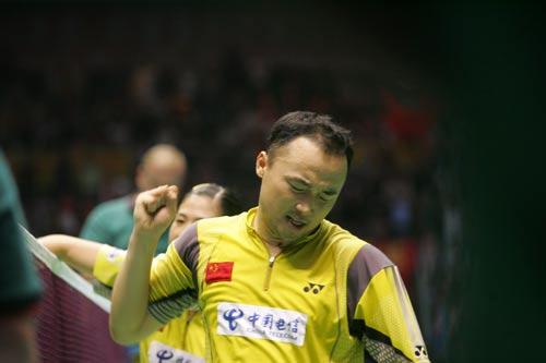 图文-苏杯决赛中国VS印尼张军拿下比赛松一口气