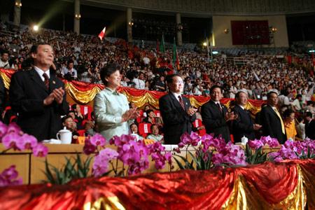 图文-北京2008奥运主题口号揭晓各界领导出席仪式