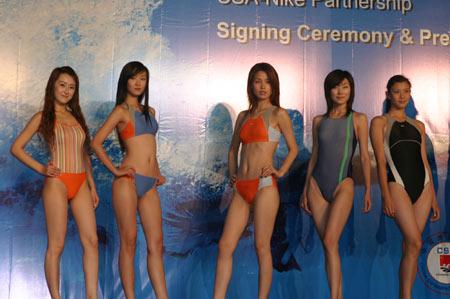 图文 耐克赞助游泳队