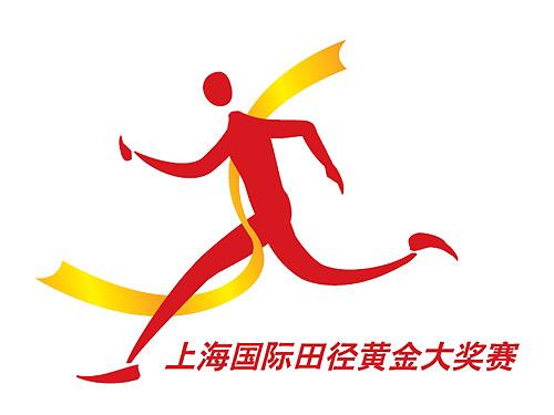 体育徽标图案大全图片下载分享;