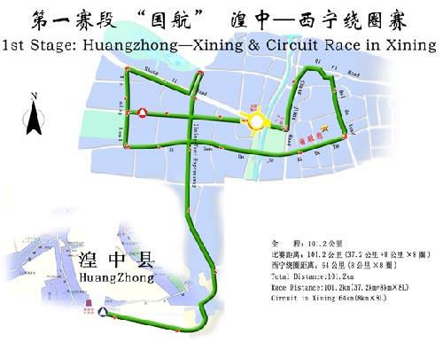图文-2005环青海湖自行车赛线路图第一赛段