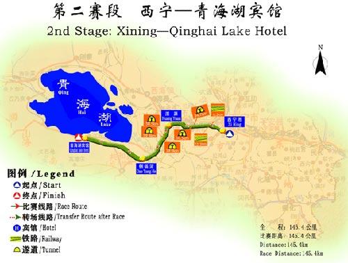 图文-2005环青海湖自行车赛线路图第二赛段