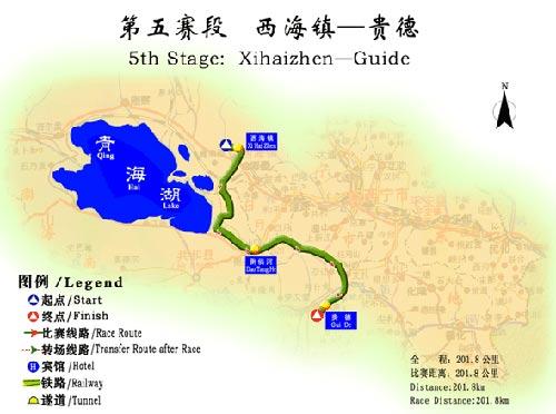 图文-2005环青海湖自行车赛线路图第五赛段