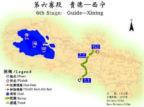 图文-2005环青海湖自行车赛线路图第六赛段