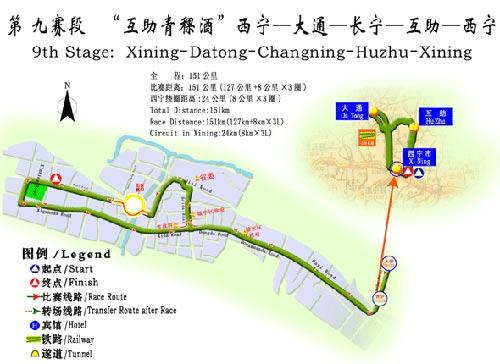 图文-2005环青海湖自行车赛线路图第九赛段