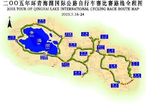图文-2005环青海湖自行车赛线路图全部赛程