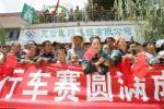 图文-环青海湖赛第7赛段群众助赛事圆满成功