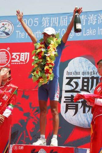 图文-2005环湖自行车赛落幕蓝色骑衫获得者