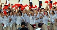 图文-23届世界大运会隆重开幕中国代表团青春飞扬