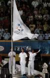 图文-23届世界大运会胜利开幕大运会会旗随风飘扬