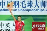 图文-大师赛女单决赛张宁取胜比赛后领奖