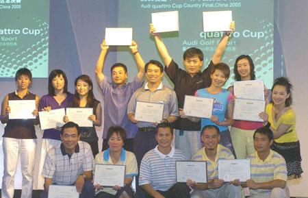 图文-中国运动员教育基金高尔夫赛明星大聚会