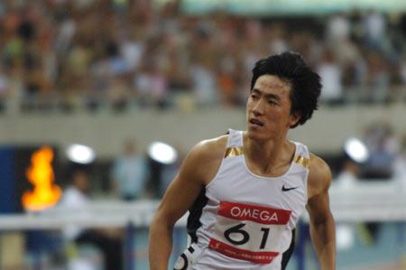 图文-大奖赛刘翔110米栏夺冠看一眼其他对手