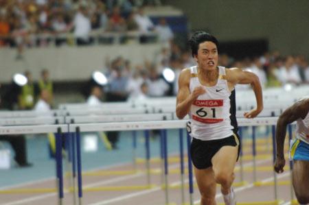 图文-大奖赛刘翔110米栏夺冠目光瞄准计时器