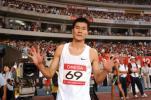 图文-上海大奖赛110米栏大战史冬鹏获第三名
