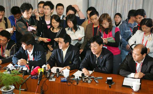 图文-十运会组委会新闻发布会各界媒体现场聚焦