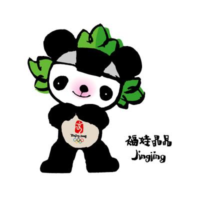 图文-大熊猫福娃晶晶灵感来源熊猫和瓷器莲花造型
