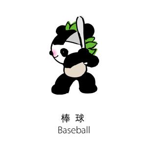 图文-奥运吉祥物福娃小运动健将棒球