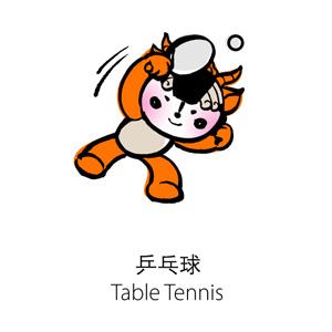 图文-奥运吉祥物福娃小运动健将乒乓球