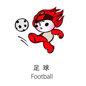 图文-奥运吉祥物福娃小运动健将足球