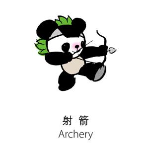图文-奥运吉祥物福娃小运动健将射箭