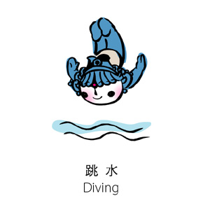 图文-奥运吉祥物福娃小运动健将跳水