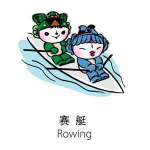 图文-奥运吉祥物福娃小运动健将赛艇