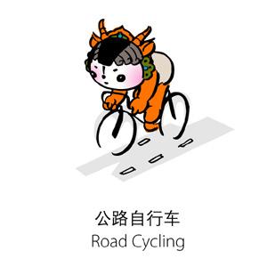 图文-奥运吉祥物福娃小运动健将公路自行车