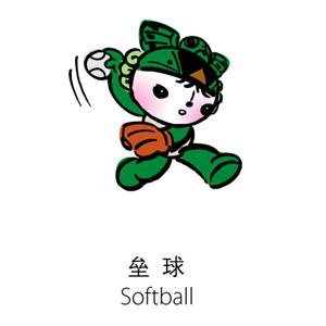 图文-奥运吉祥物福娃小运动健将垒球