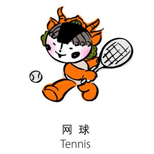 图文-奥运吉祥物福娃小运动健将网球