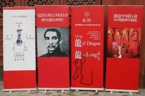 """图文-""""中国形象.龙的正名""""交流会龙字来源图解"""