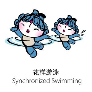 图文-奥运吉祥物福娃小运动健将福娃贝贝花样游泳