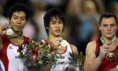 图文-体操世锦赛男子全能决赛领奖台日本双星闪耀