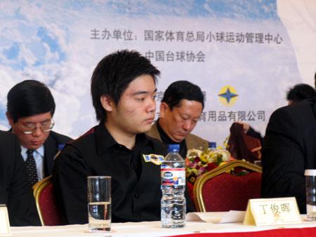 图文-丁俊晖北京庆功会现场小晖聆听领导讲话