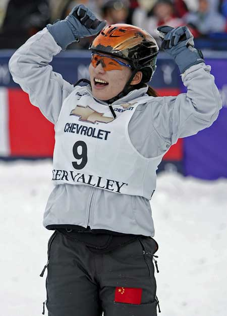 自由式滑雪世界杯空中技巧郭心心夺得冠军