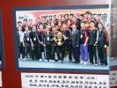 图文-羽毛球冠军上榜仪式夺得苏迪曼杯团体照
