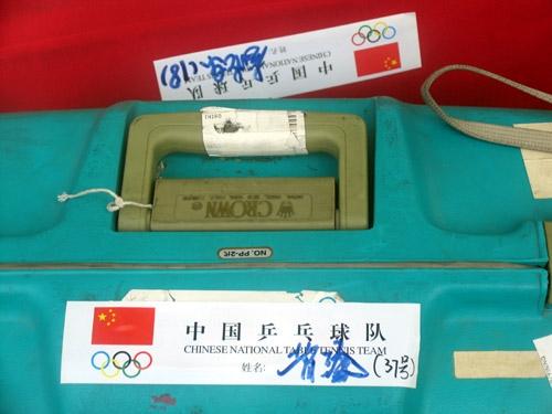 图文-中国乒乓球队出征不莱梅中国乒乓球队标签