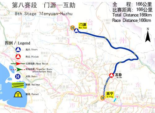 图文-2006环青海湖自行车赛线路图第八赛段