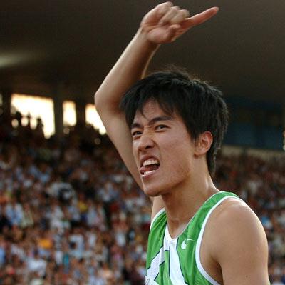 图文-洛桑大奖赛刘翔破世界纪录刘翔表情很酷