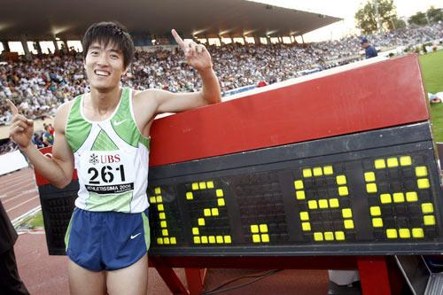 图文-洛桑大奖赛刘翔破世界纪录12秒88成新纪录
