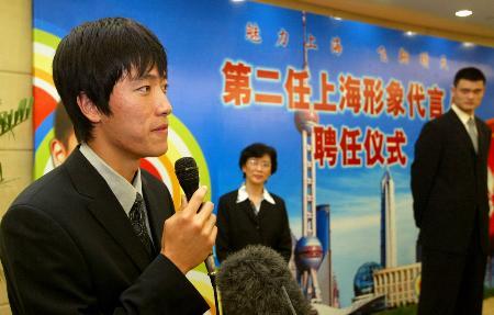 图文-刘翔经典镜头回顾成为第二任上海形象代言人