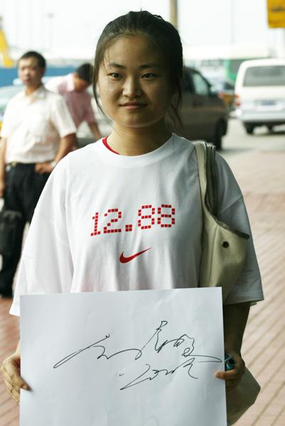 图文-栏王刘翔洛桑载誉归来唯一拿到翔签名的女孩