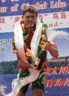 图文-环青海湖自行车赛第二赛段巴甫洛夫喷洒香槟