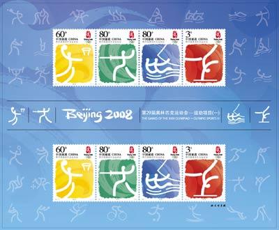 珍藏奥运--倒计时2周年特许商品新品推出(组图)