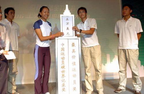 上海田径黄金大奖赛发布会高淑英秀真我风采高清图片