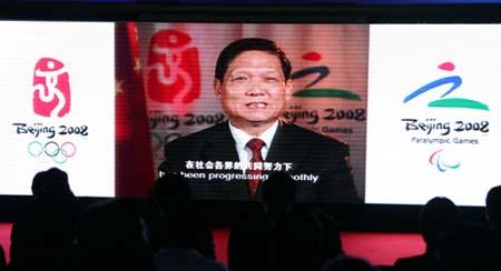图文-奥运志愿者招募新闻发布会召开刘淇致词