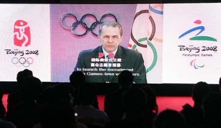 图文-奥运志愿者招募新闻发布会召开罗格致词